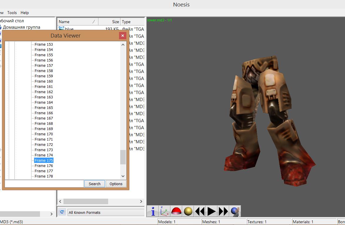 1 | Состоялся релиз трехмерного WebGL движка Blend4Web