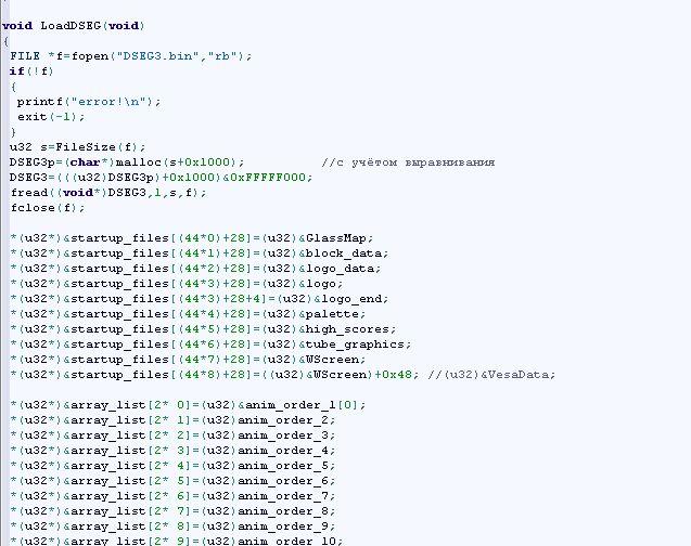 1   Сегмент данных на ассемблере переписать(заскриптовать)  на Си.  Реально ли?