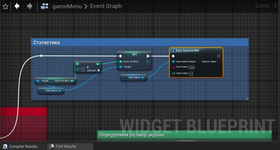 3 | Анонсирован апдейт Unreal Engine до версии 4.1