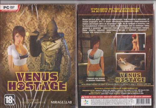 1731 | Venus Hostage