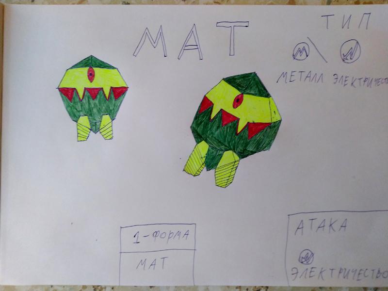 1. МАТw   Deathbring Rangers - Тактическая Пошаговая Коллекционная Стратегия в духе JRpg.