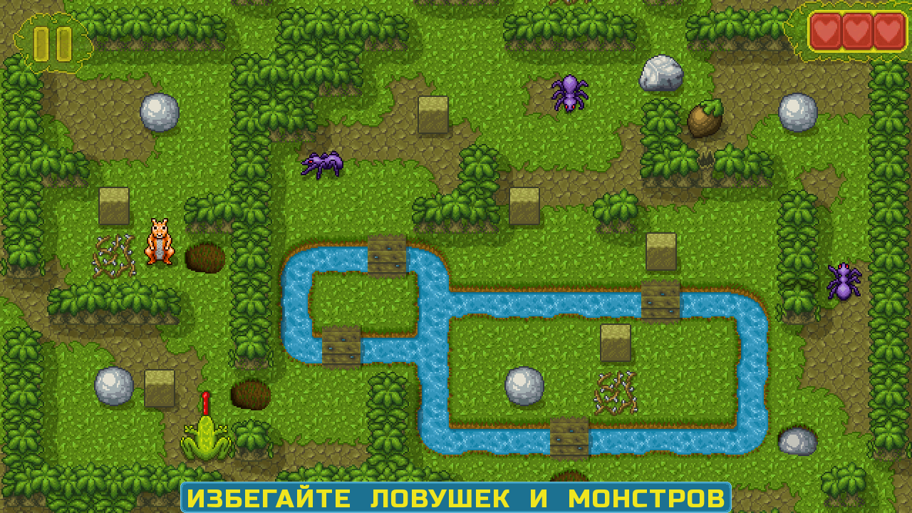 2-izbegaite_lovushek_i_monstrov | Chipmunk's Adventures / Приключения Бурундука [Android]