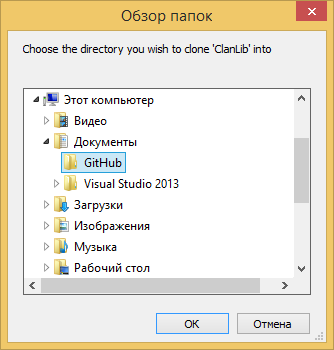Рис.3 для статьи установка ClanLib | Установка ClanLib в Visual Studio Express 2013