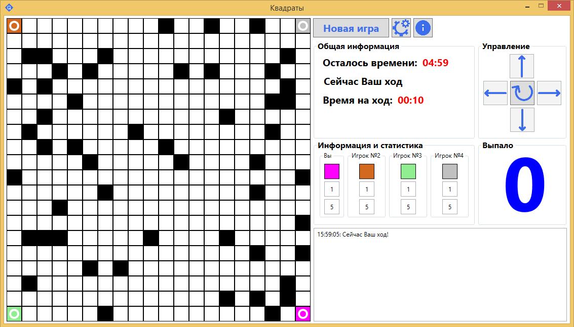 Squares v1.2 | Squares (Квадраты)