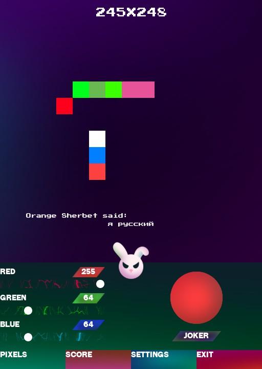 IPB Screen 2   Infinite Pixel Battles