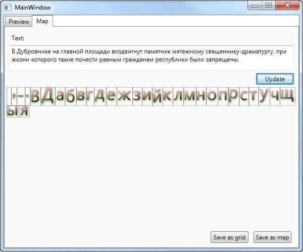 textgen_2 | [v 1.1] UBFG - Генератор растровых шрифтов