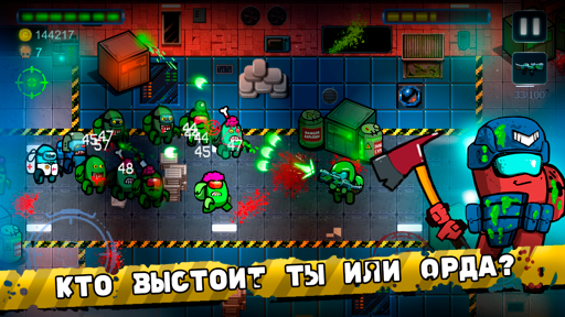 ZAS screen 2 | Zombie Among Space [android]