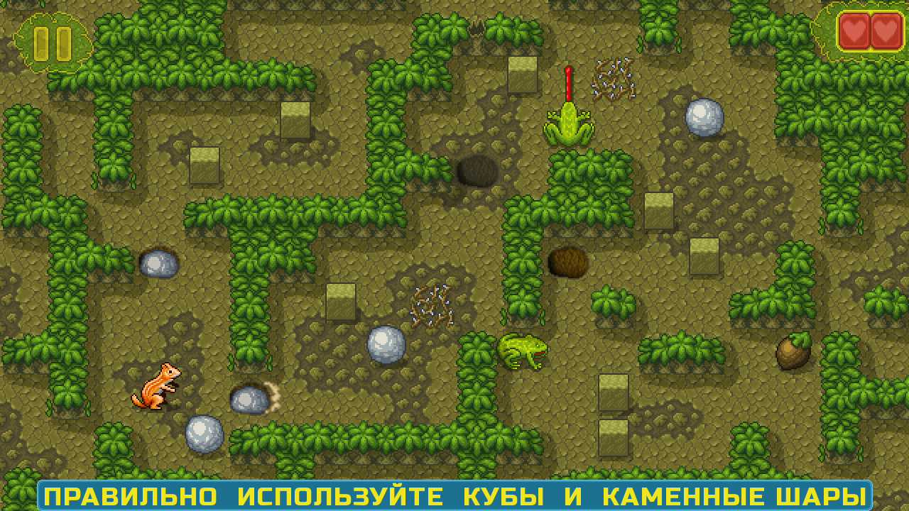 3-pravilno_ispolzuite_kuby_i_kamennye_shary | Chipmunk's Adventures / Приключения Бурундука [Android]