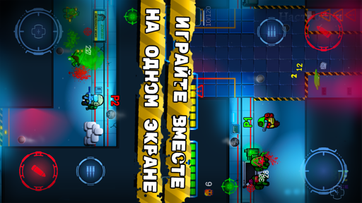 ZAS screen 3 | Zombie Among Space [android]