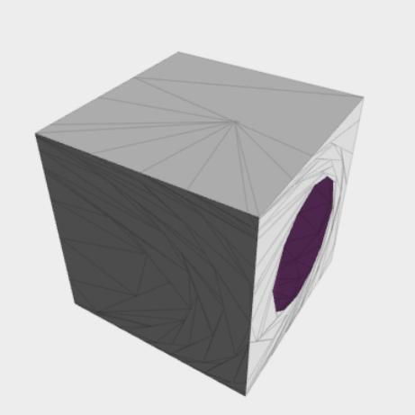 3333 | Вставка одной поверхности в другую (многопоточный алгоритм) (комментарии)