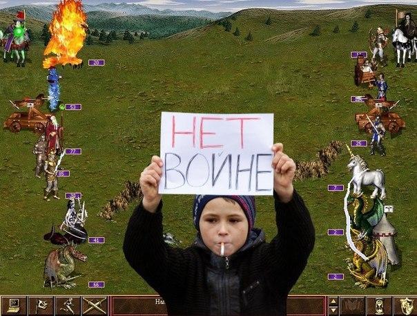 3i2zmOHPhiE   Maidan Total War