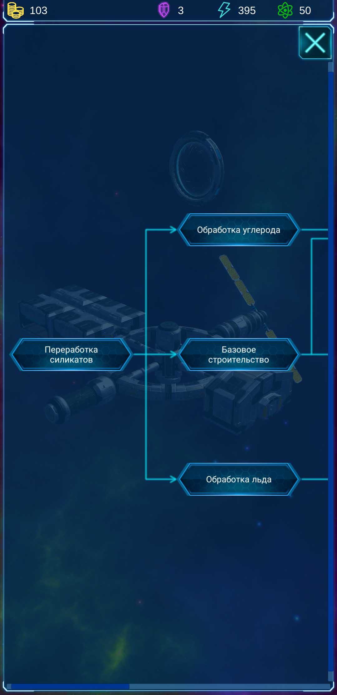 Space miner 3 | Space miner добываем ресурсы из астероидов и строим космическую станцию