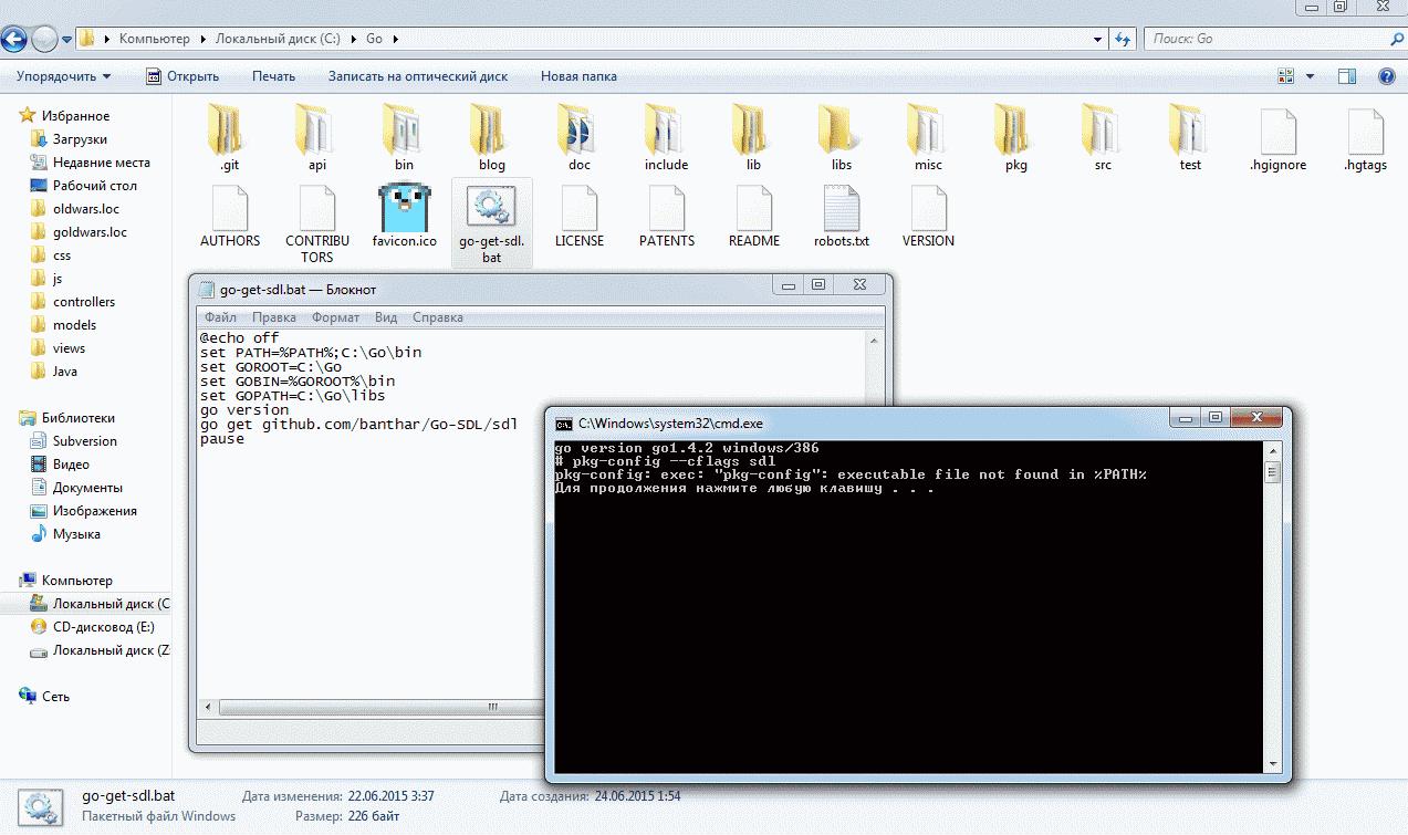 488426262   Язык программирования Go