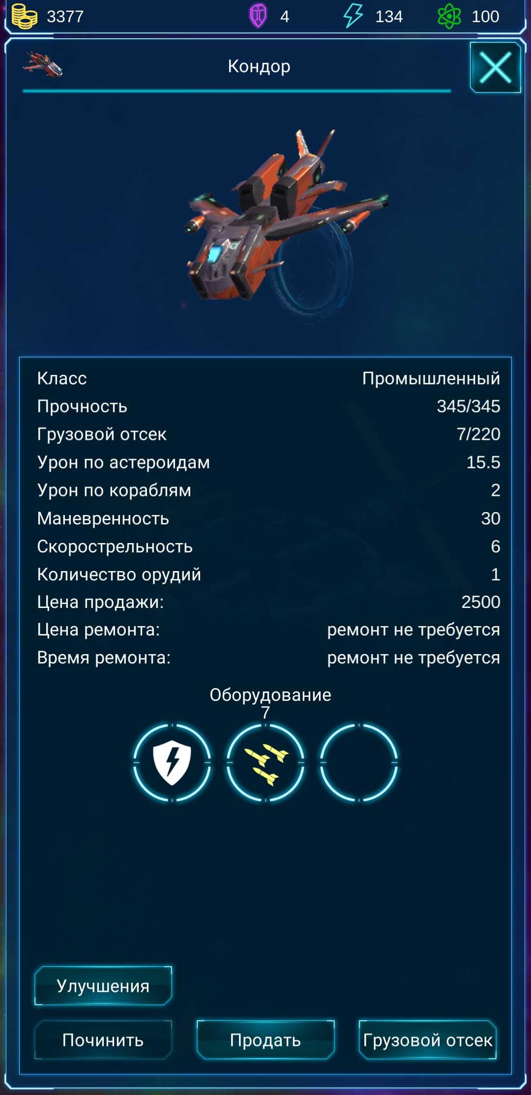 Space miner 4 | Space miner добываем ресурсы из астероидов и строим космическую станцию