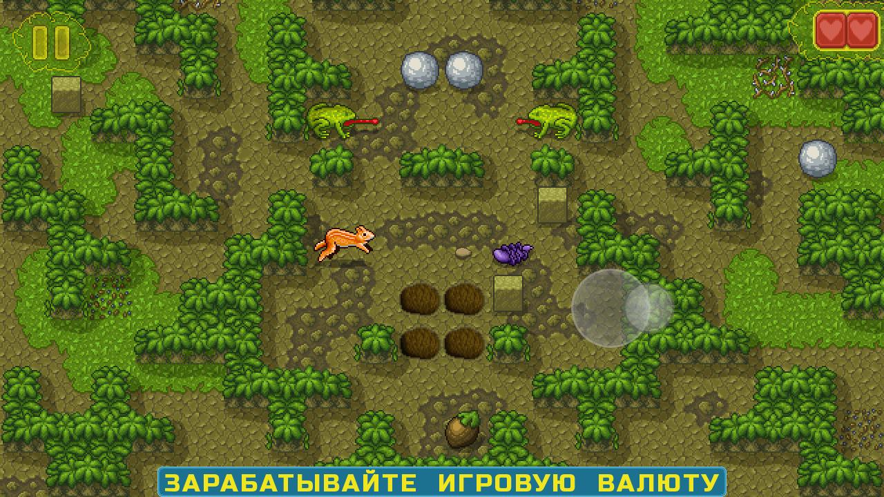 5-zarabatyvaite_igrovuiu_valiutu | Chipmunk's Adventures / Приключения Бурундука [Android]