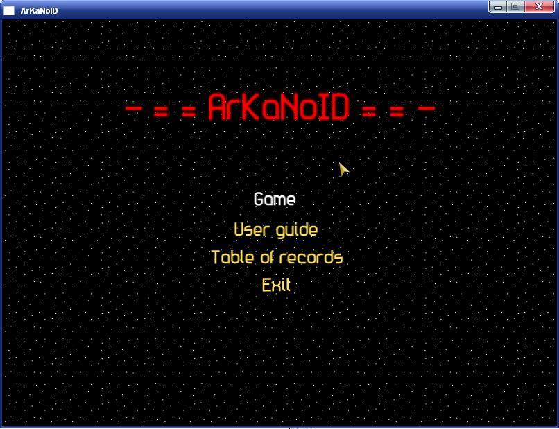 арканоид-1