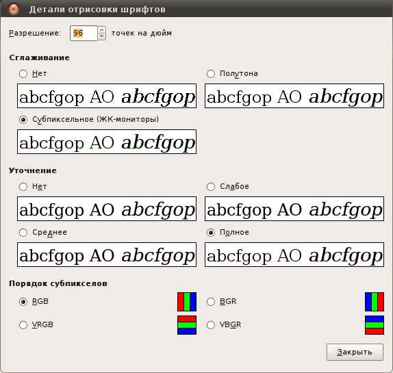 Ubuntu font settings