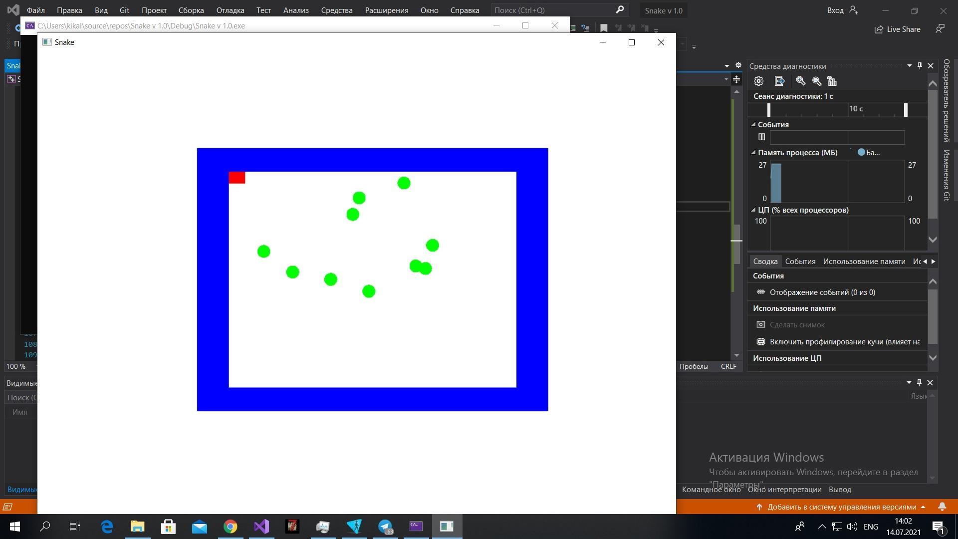 Змейка(почти готовая)(примитивная_   Народ,с чего стоит начать практику после изучения OpenGL и GLSL?