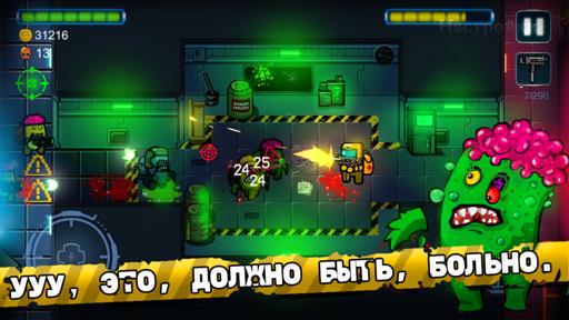Скриншот 1 Zas | Zombie Among Space [android]