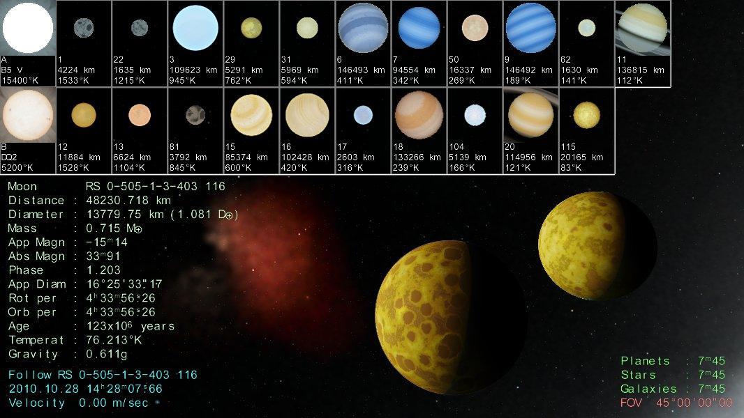 scr00056   Космический симулятор SpaceEngine