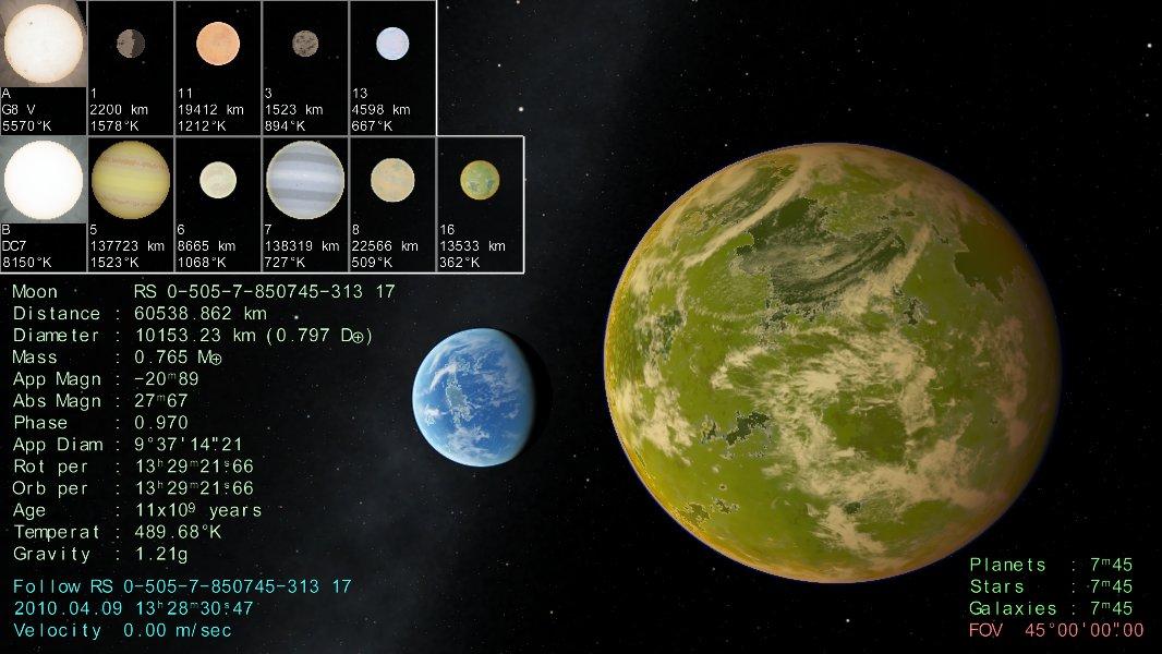 scr00063   Космический симулятор SpaceEngine