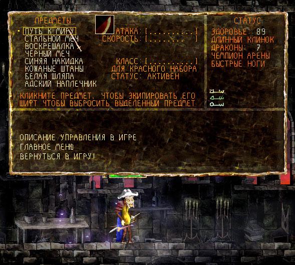 Untitled-1 | Подземный поход. 2д платформер со скелетами, пещерами, замками и драконами.