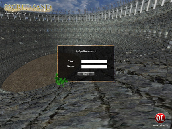 Авторизация | новая MMORPG в разработке