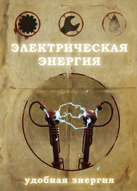 В конце ноября - плакат | В конце ноября