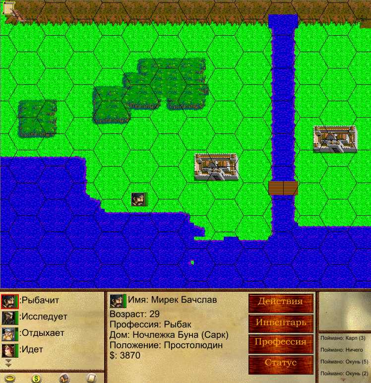 6 | Сильта: ММО(RTS-RPG). Concept in progress.