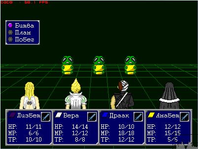 Персонажи | :: КОНКУРС RPG: Проекты участников