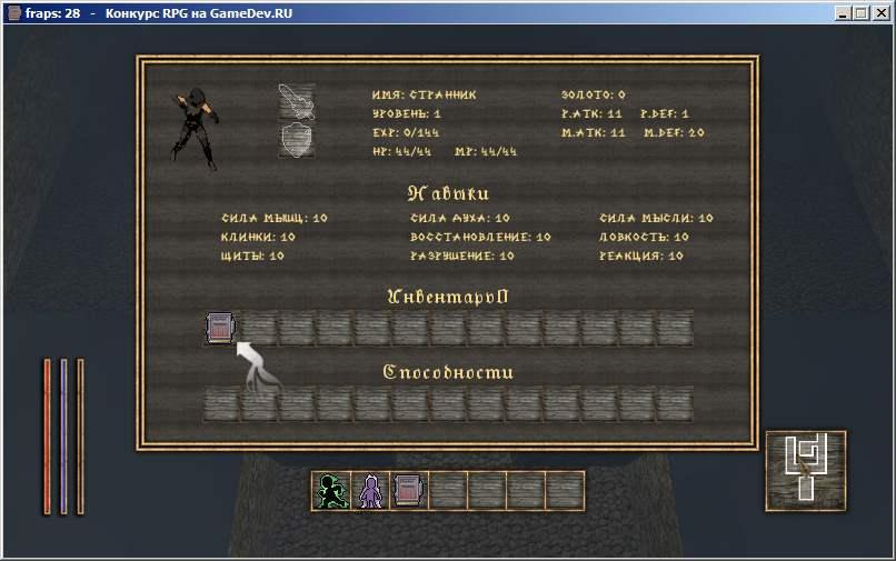 MANUSCRIPT 1   Создание RPG на конкурс за 15 дней