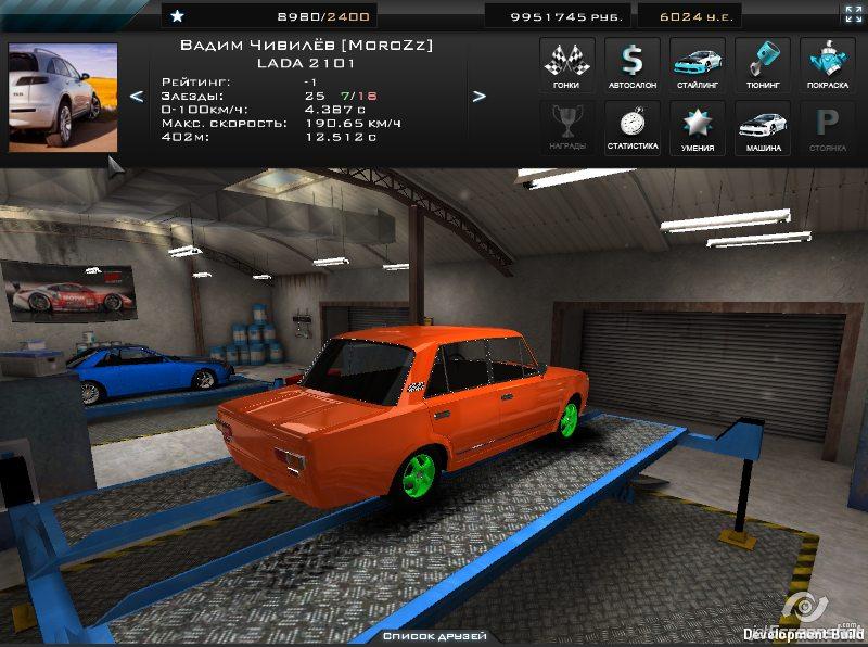 2012-02-18_02-09_Drag Battle (3D