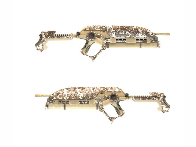 rifle_01 | 3d моделлер