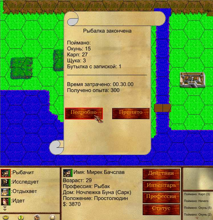 7 | Сильта: ММО(RTS-RPG). Concept in progress.