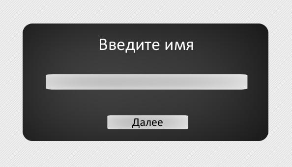 step1 | MMOBRPG на JS с экспериментальным геймплеем(скрины, трафик!)