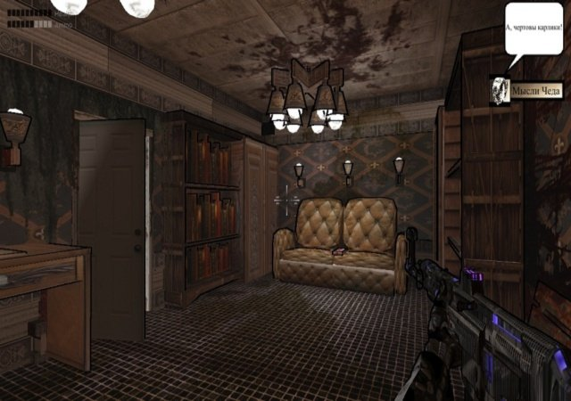 Screen5   [3D] ONE DAY for Ched [fps]