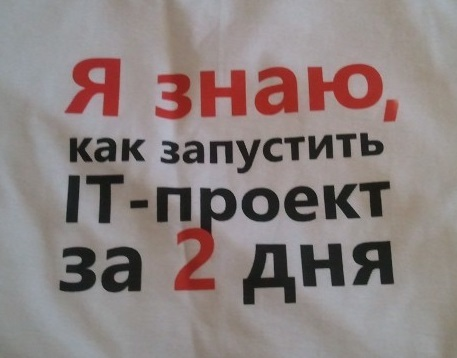 HackDay#24 - футболка | Хакдей #24