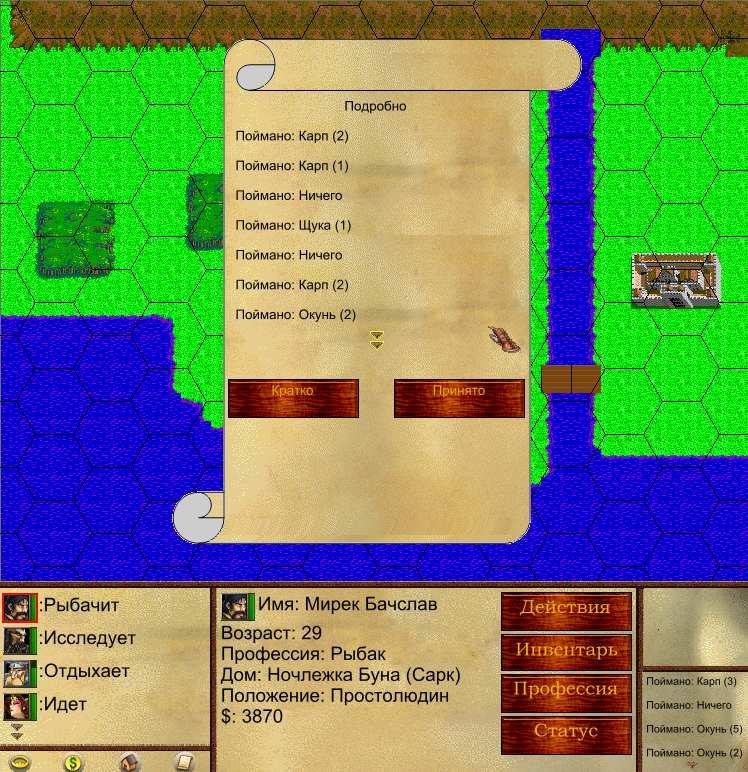 8 | Сильта: ММО(RTS-RPG). Concept in progress.