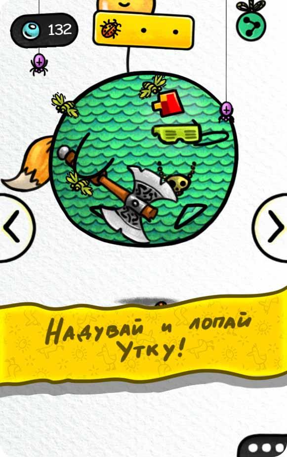 8TvSjSVLo6k | It's a Duck (Жанр: Taper, Feeder)
