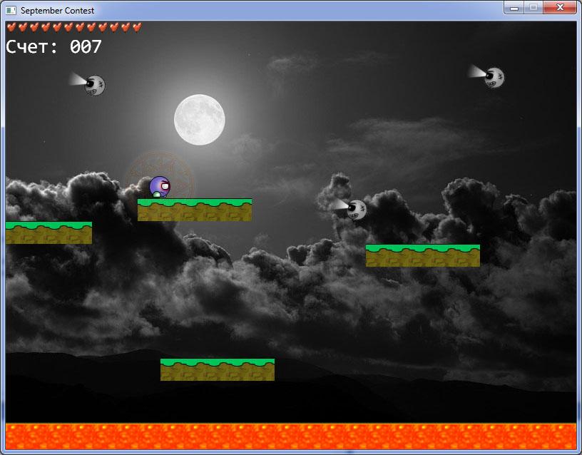 Shot2 | Ле Шар: Последний рывок из темного царства [PC - Windows] / Игра на конкурс