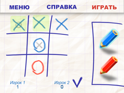 2 | Tic Tac Toe (крестики-нолики) (Windows, Android, теперь и Windows Phone 8)