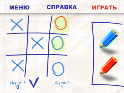 3 | Tic Tac Toe (крестики-нолики) (Windows, Android, теперь и Windows Phone 8)