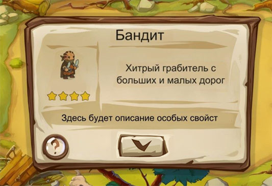 interface_first | [Steam] Braveland -> Трилогия завершена!