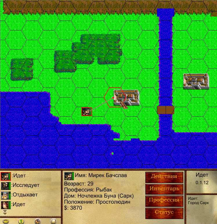 9 | Сильта: ММО(RTS-RPG). Concept in progress.