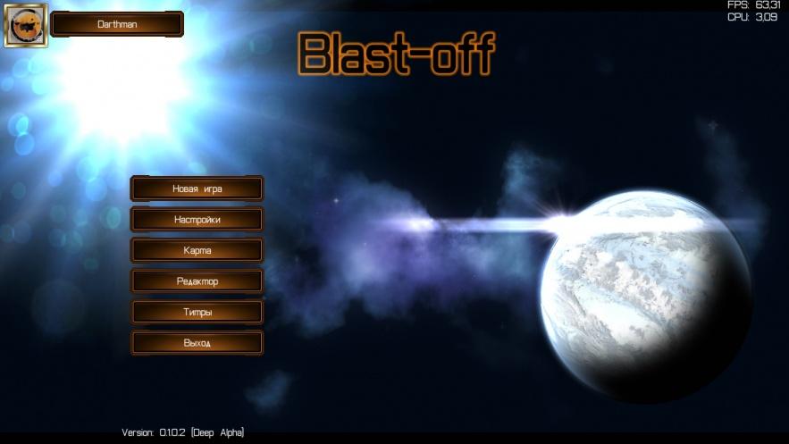 {A2D41CEE-71AD-4AF4-98AF-088284FB7D68} | Blast-off [steam]