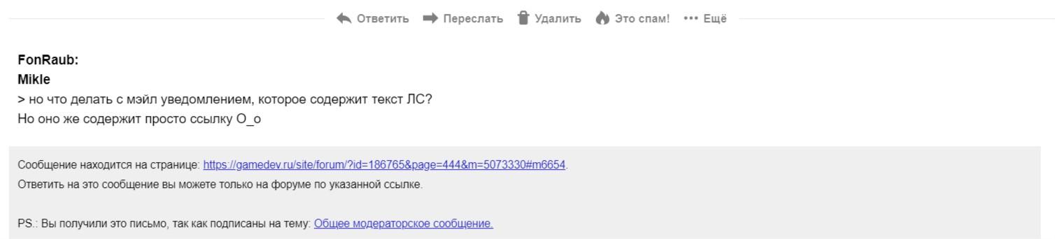{BA0C6293-BBC0-47FB-9BFB-C6A1498C9C23}.png | Общее модераторское сообщение.