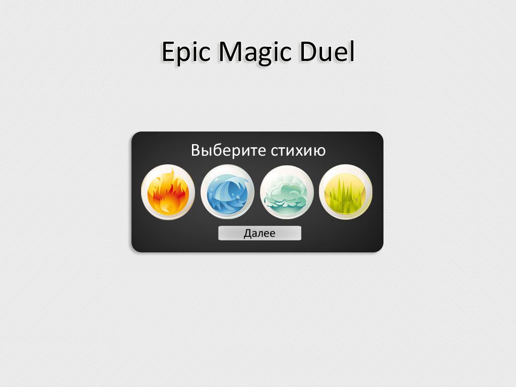 _Fullview | MMOBRPG на JS с экспериментальным геймплеем(скрины, трафик!)