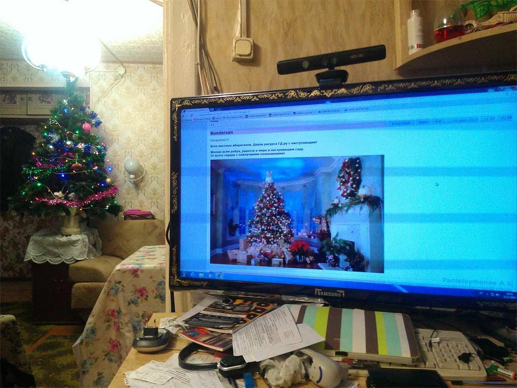 _WP_000695 | С новым годом, gamedev.ru!