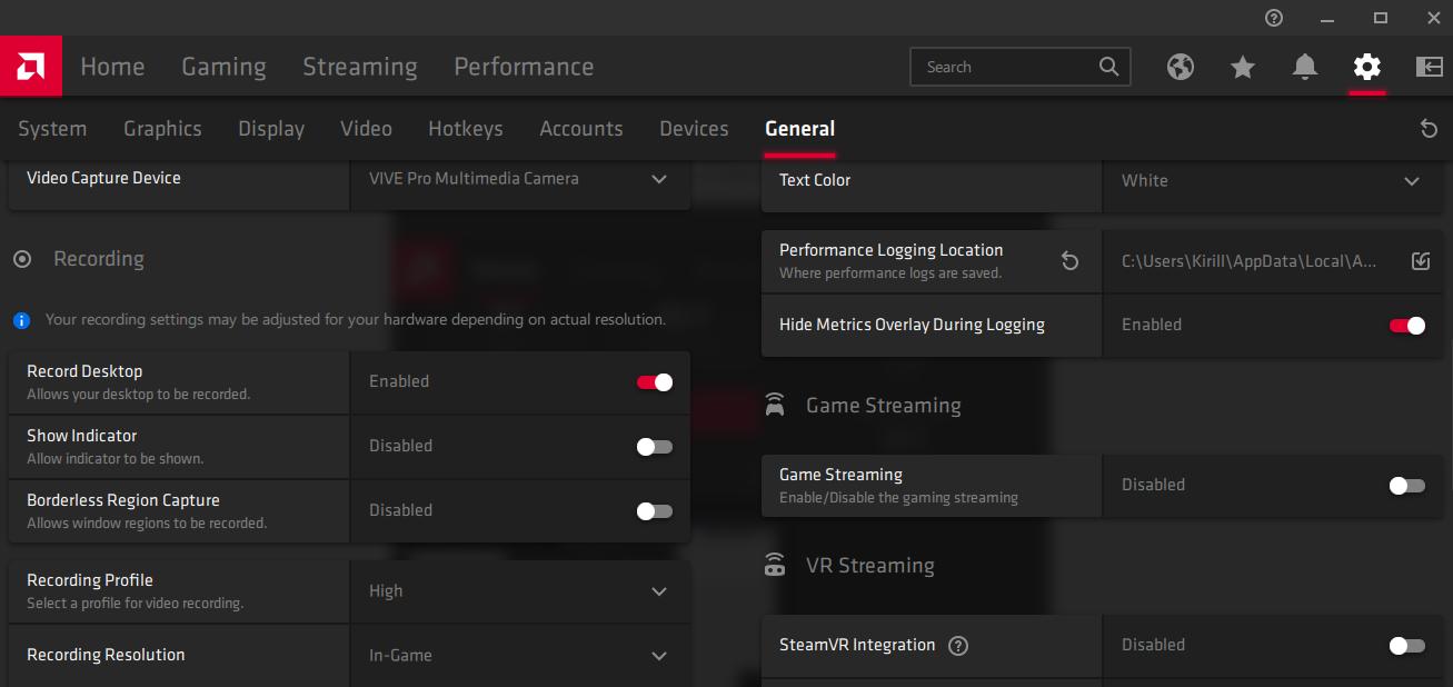 amd_recording_settings