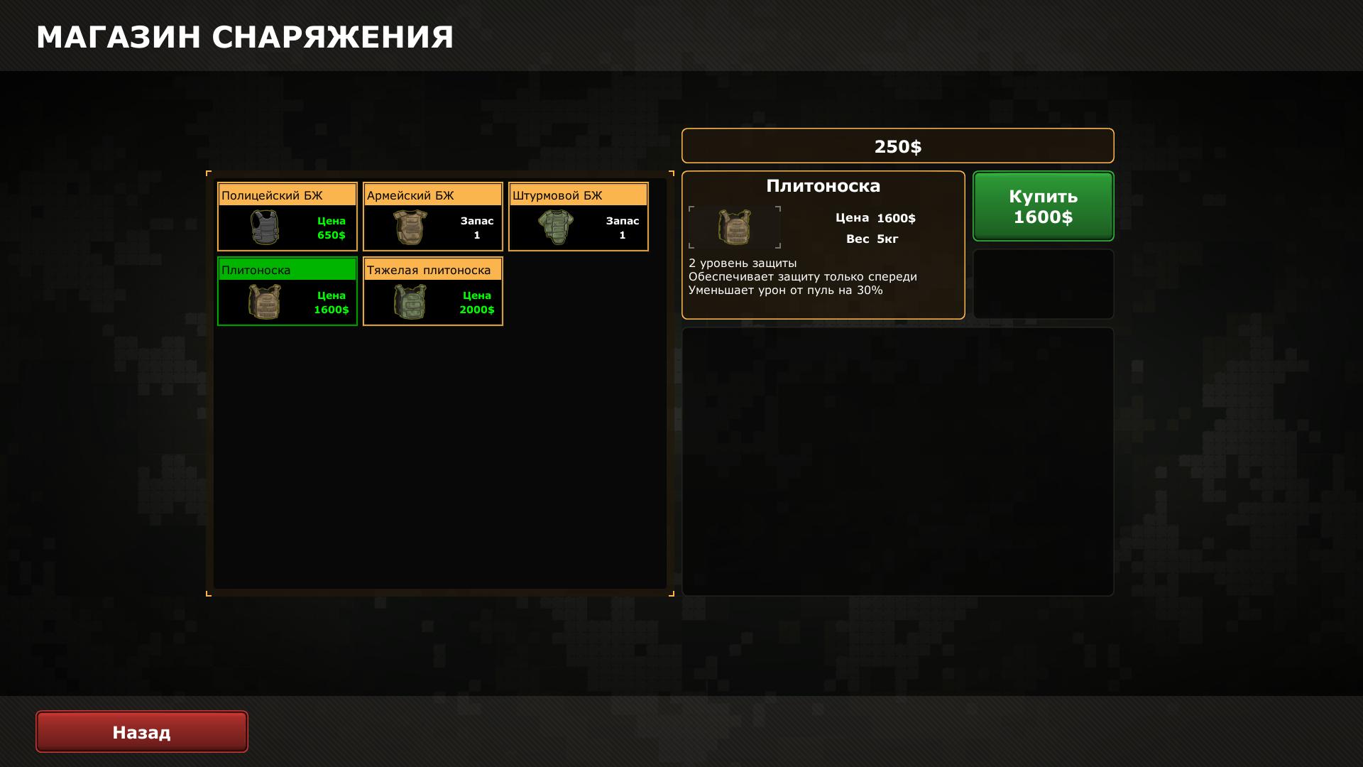 armor_ru | Recon Control [Пошаговая тактика][Открытая альфа]